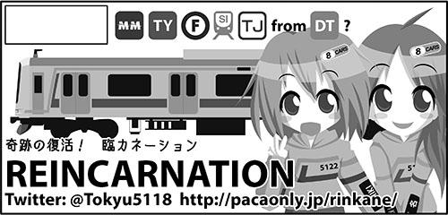 ファイル 60-1.jpg